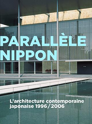 Design Universite De Montreal Parallele Nippon L Architecture